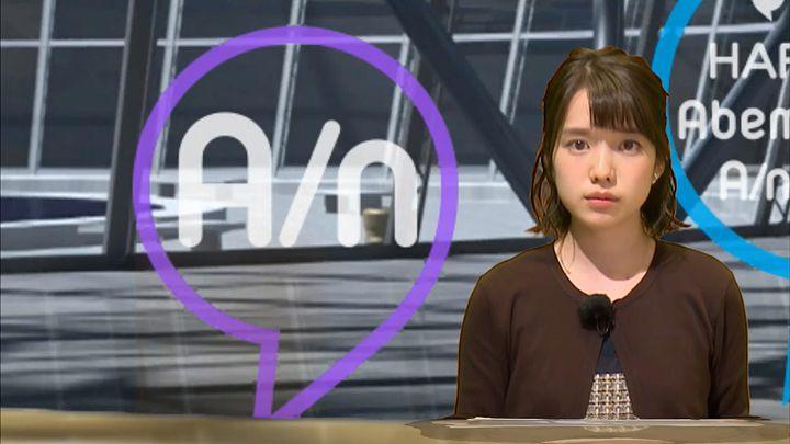 hironaka20161020_03.jpg