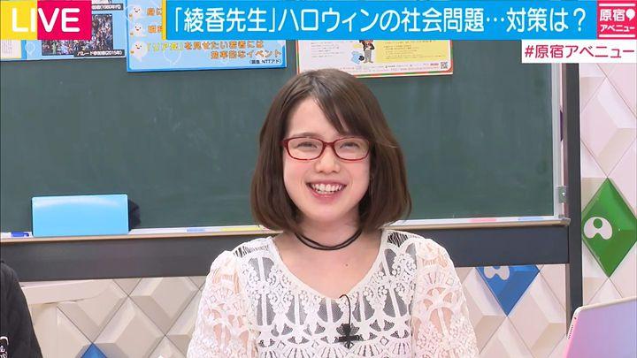 hironaka20161025_17.jpg