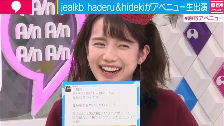 hironaka20161031_20.jpg