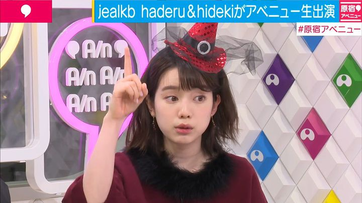 hironaka20161031_21.jpg