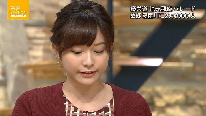 hisatomi20161016_04.jpg