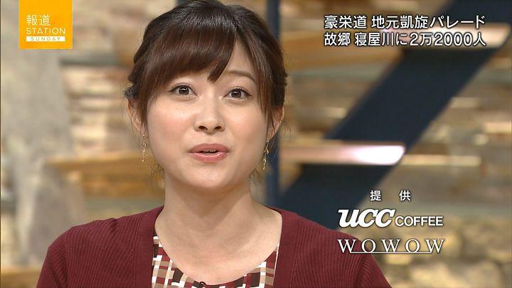 hisatomi20161016_07.jpg