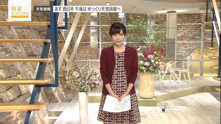 hisatomi20161016_11.jpg