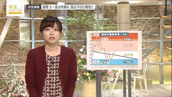 hisatomi20161016_12.jpg