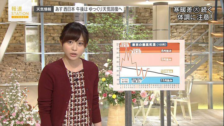 hisatomi20161016_13.jpg