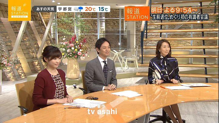 hisatomi20161016_18.jpg
