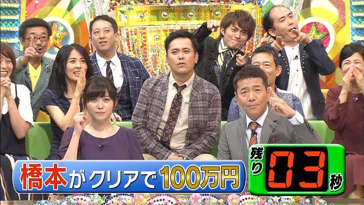 hisatomi20161019_12.jpg