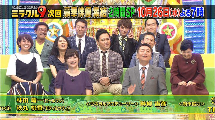 hisatomi20161019_13.jpg