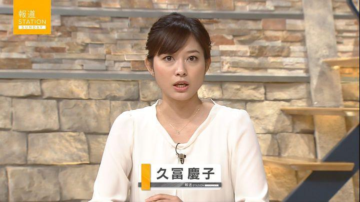 hisatomi20161023_02.jpg