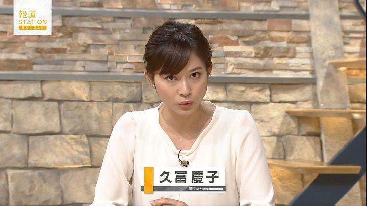 hisatomi20161023_03.jpg