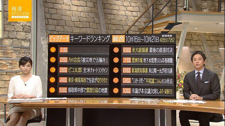 hisatomi20161023_06.jpg