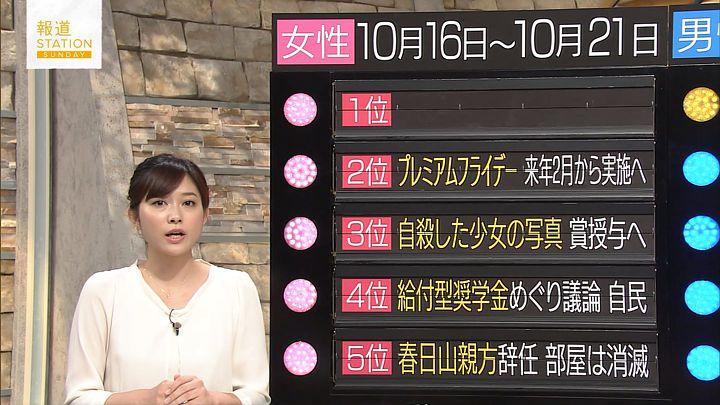 hisatomi20161023_09.jpg