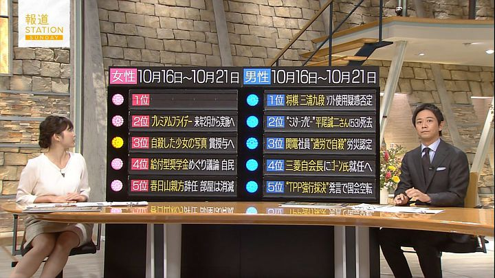 hisatomi20161023_11.jpg