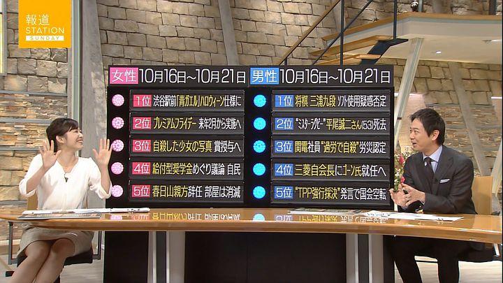 hisatomi20161023_12.jpg