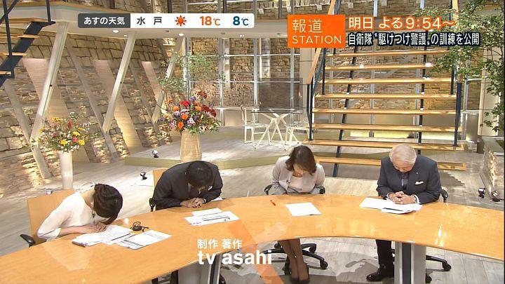 hisatomi20161023_27.jpg