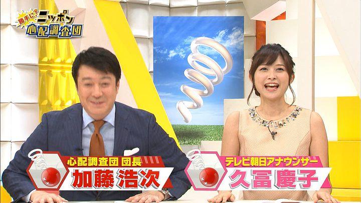 hisatomi20161029_18.jpg