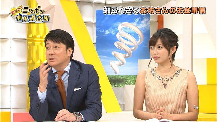 hisatomi20161029_34.jpg