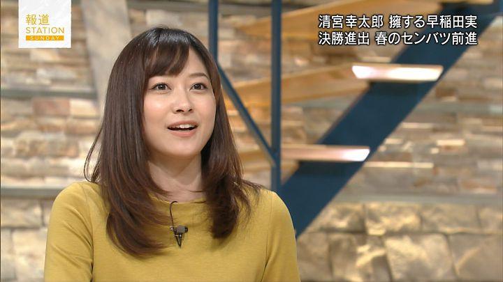 hisatomi20161030_04.jpg