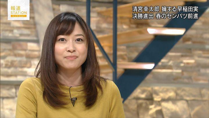 hisatomi20161030_06.jpg