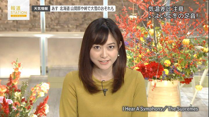 hisatomi20161030_10.jpg