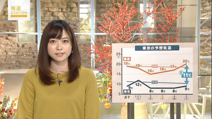hisatomi20161030_11.jpg