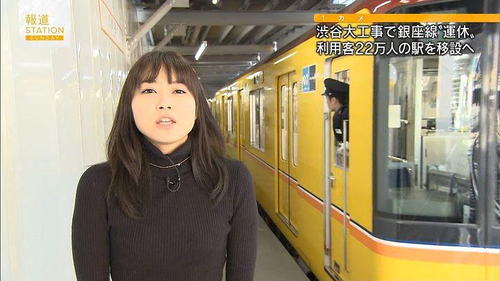 hisatomi20161106_05.jpg