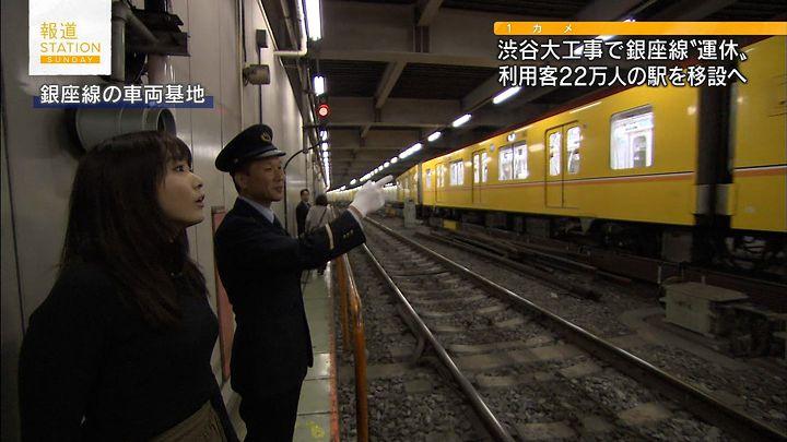 hisatomi20161106_16.jpg