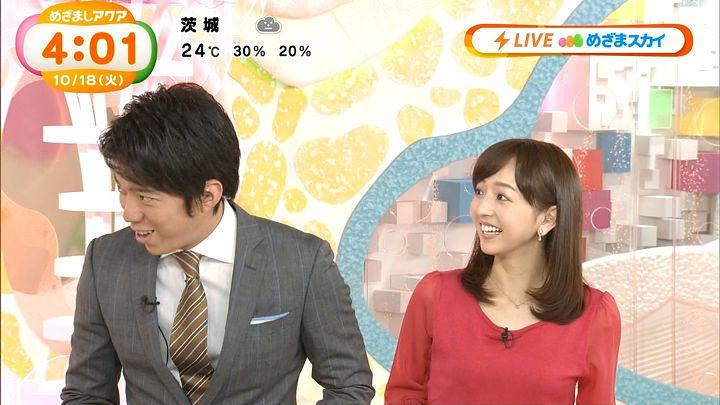 itohiromi20161018_04.jpg