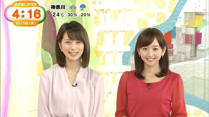 itohiromi20161018_06.jpg