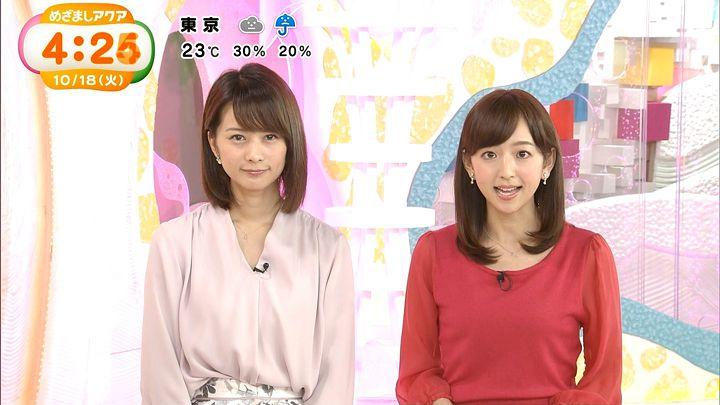 itohiromi20161018_07.jpg