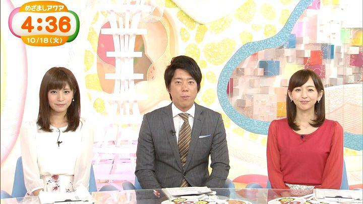 itohiromi20161018_09.jpg