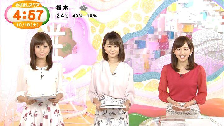 itohiromi20161018_12.jpg