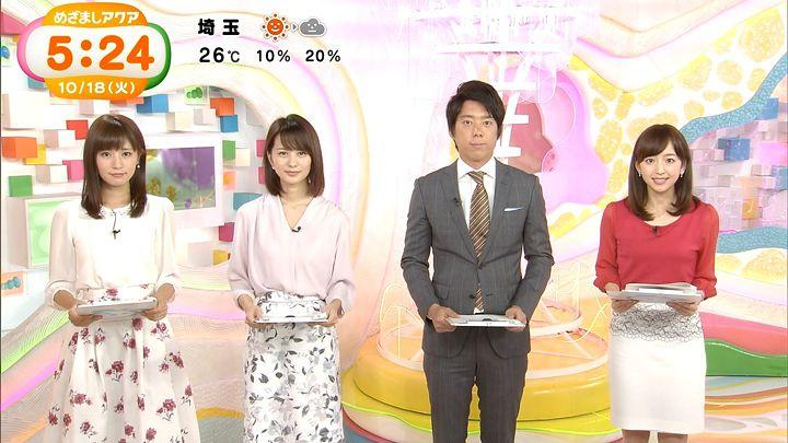 itohiromi20161018_15.jpg