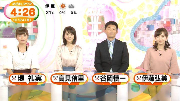 itohiromi20161024_01.jpg