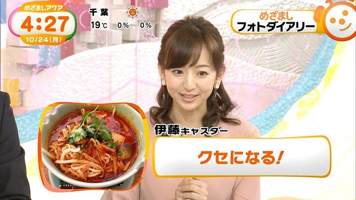 itohiromi20161024_04.jpg
