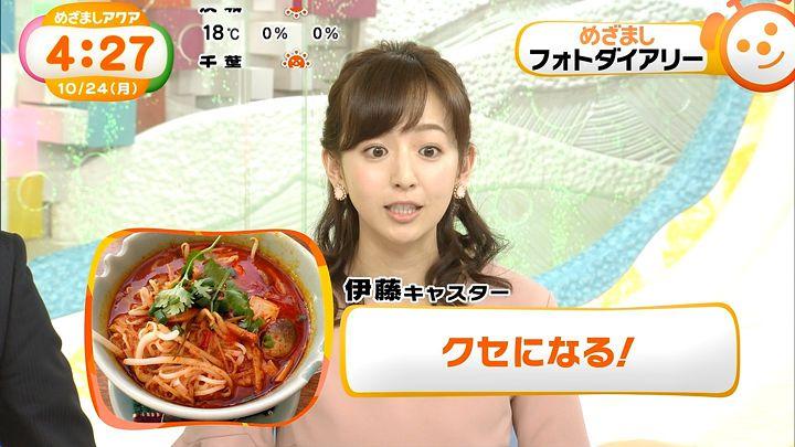 itohiromi20161024_05.jpg