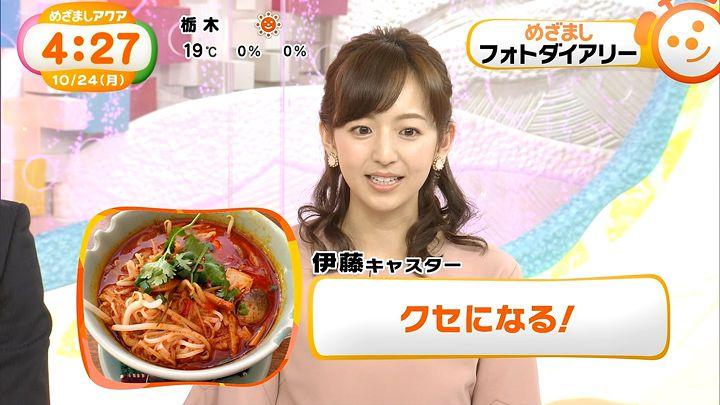 itohiromi20161024_07.jpg