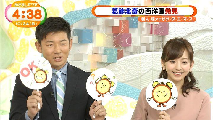itohiromi20161024_10.jpg