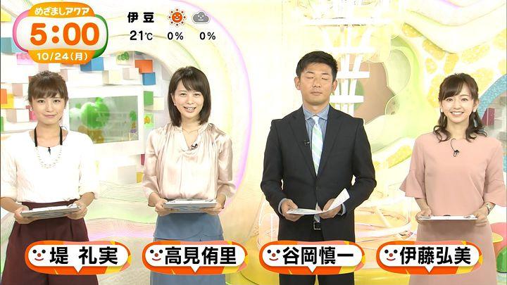 itohiromi20161024_16.jpg