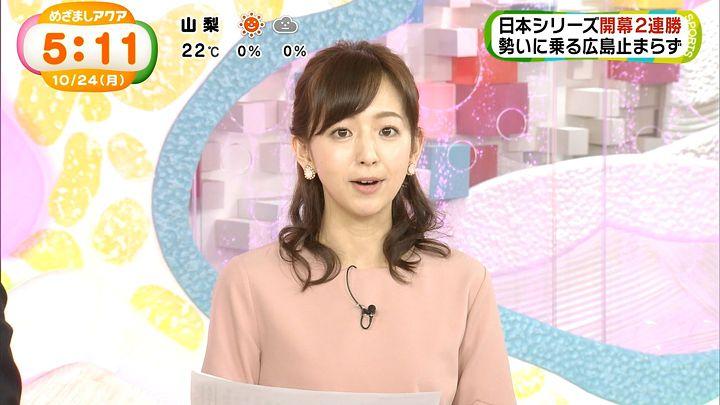 itohiromi20161024_17.jpg