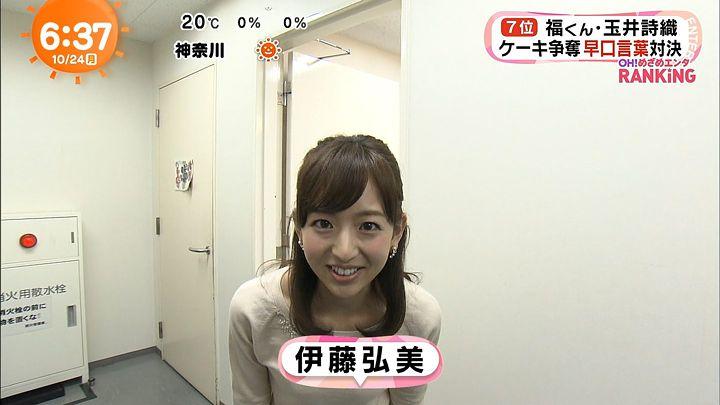 itohiromi20161024_21.jpg