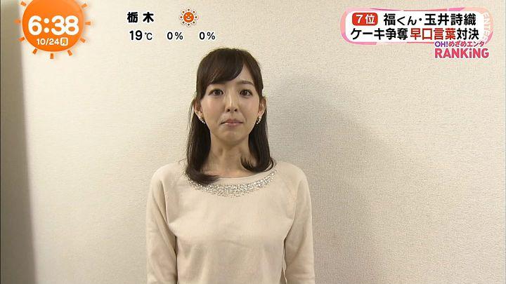 itohiromi20161024_23.jpg