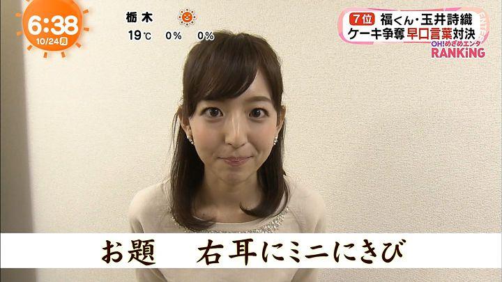 itohiromi20161024_24.jpg