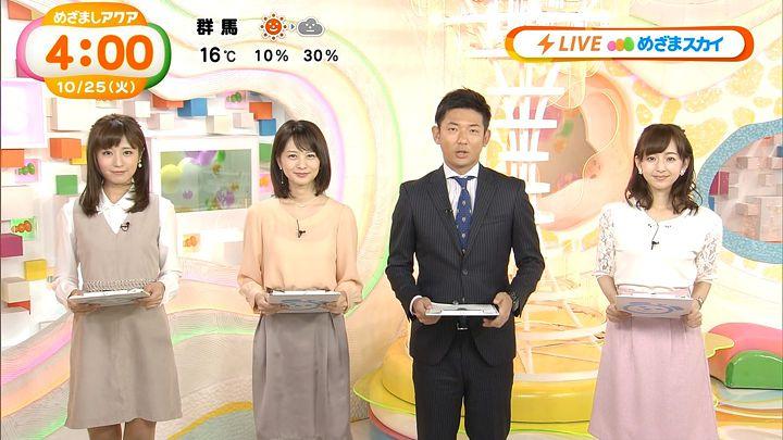 itohiromi20161025_03.jpg