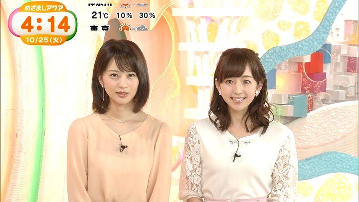 itohiromi20161025_05.jpg