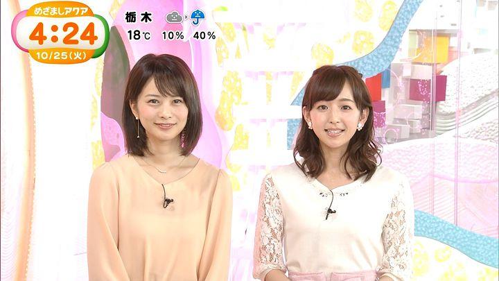 itohiromi20161025_06.jpg