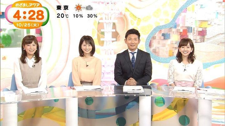 itohiromi20161025_07.jpg