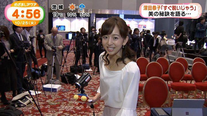 itohiromi20161025_09.jpg