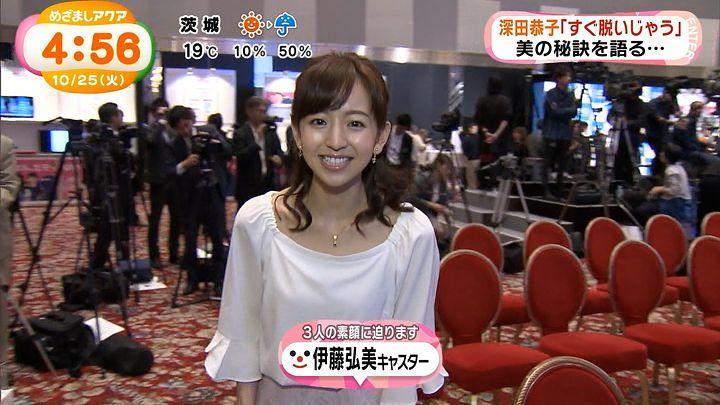 itohiromi20161025_11.jpg