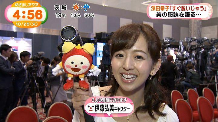 itohiromi20161025_13.jpg